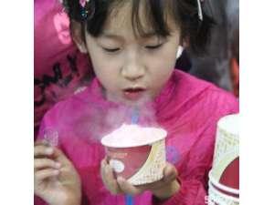 液氮魔法冰淇淋